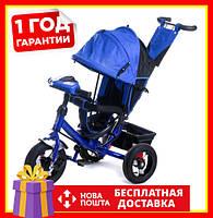 Велосипед триколісний Baby Trike 6588C з ключем запалювання синій | Велосипед коляска