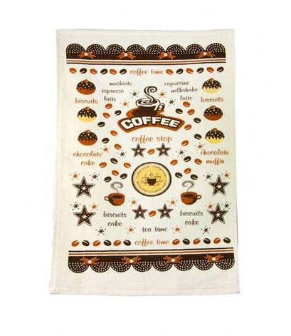 Рушник для кухні Melih Coffee Time 40*60 см бавовняне арт.ts-01369, фото 2