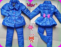 Детский теплый костюм на синтепоне для девочки плащик+брюки / электрик