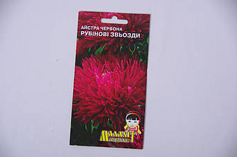 Семена цветов Астра Рубиновые звёзды 0.5г (Малахiт Подiлля)