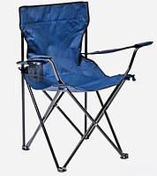 Кресло туристическое для рыбалки, отдыха ,дачи и т.д Раскладной стул со спинкой с чехлом Темно синиее