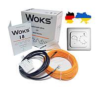 Нагревательный кабель Woks18 (3,5мм толщина) 500 ват, 28 мп (2,7-3,2 м2) теплый пол под плитку, в стяжку