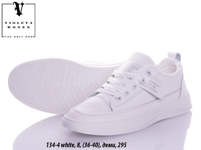 Кроссовки женские белые Violeta 134-4