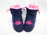 Модные Мягкие тапочки-сапожки=Котики=тепло и комфортно,синие