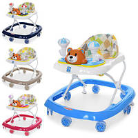 Ходунки детские Bambi M 3656. 5 цветов. Мелодии. Игровая панель. Регулировка сиденья по высоте