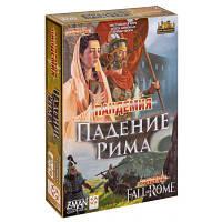 Настольная игра Стиль жизни Пандемия: Падение Рима (321955)