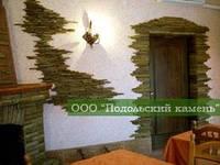 Исторические стили в современном интерьере дома и натуральный камень.