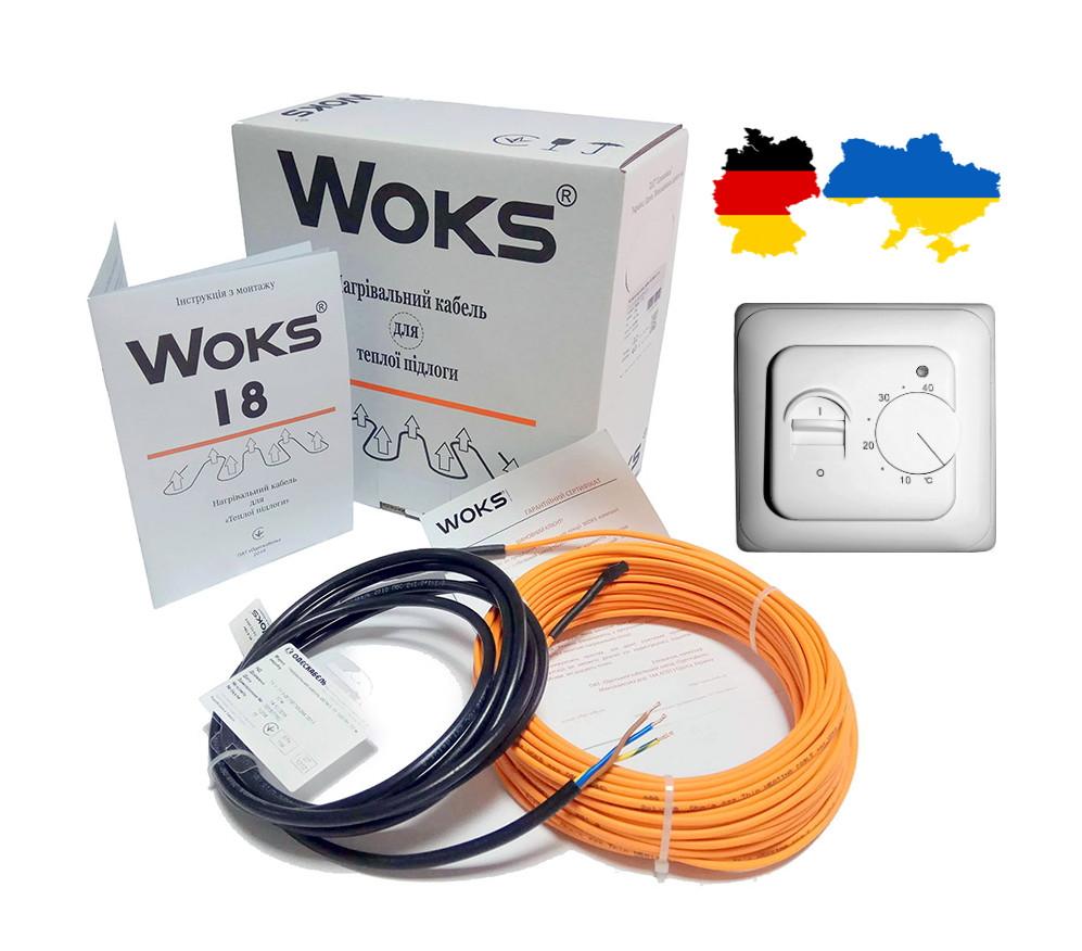 Нагрівальний кабель Woks18 (3,5 мм товщина) 1380 ват, 78 мп (7,5-9,0 м2) тепла підлога під плитку, в стяжку