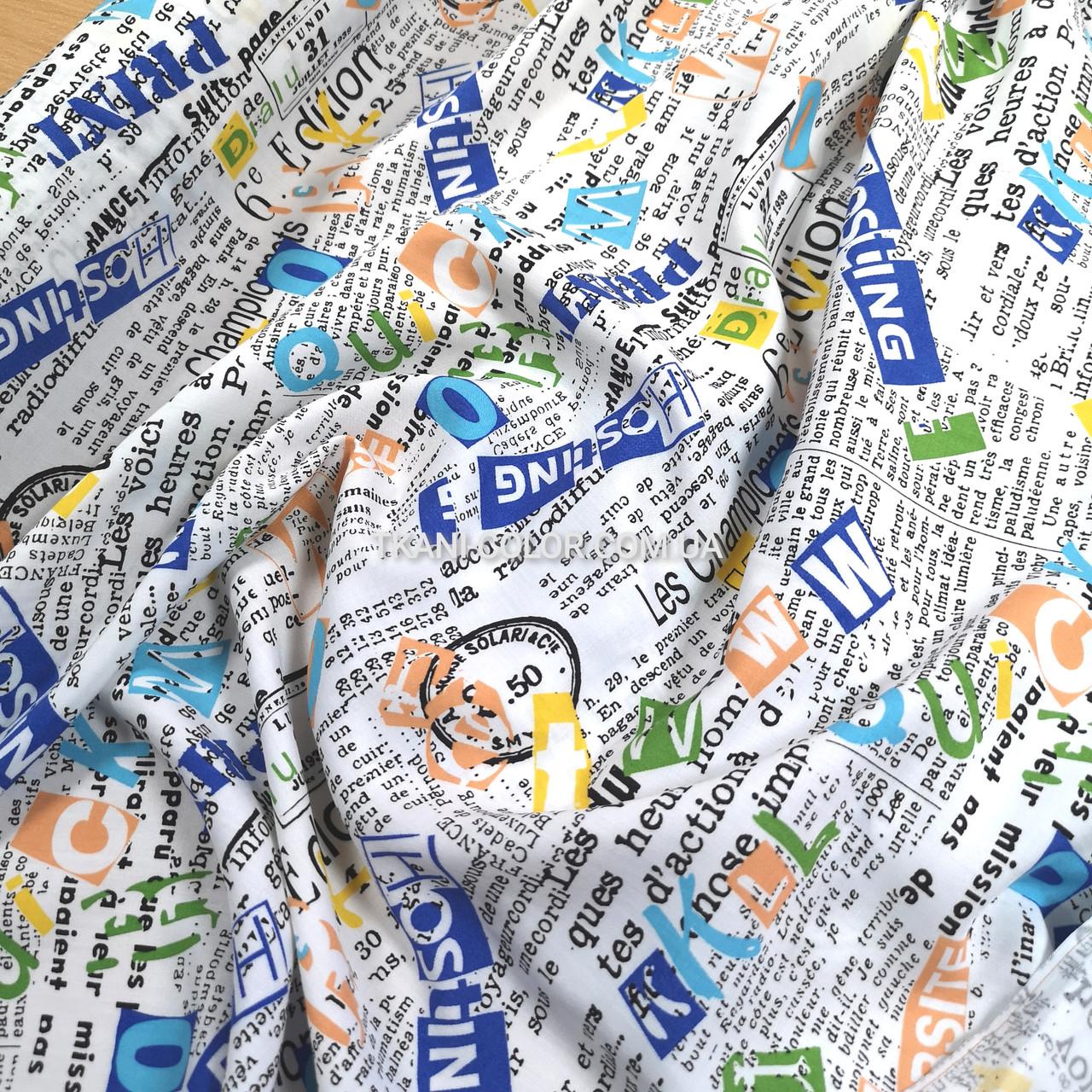 Ткань штапель принт газета
