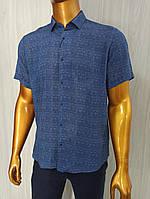 Мужская рубашка FLP. mod.46890. Размеры: M,L,XL,2XL., фото 1