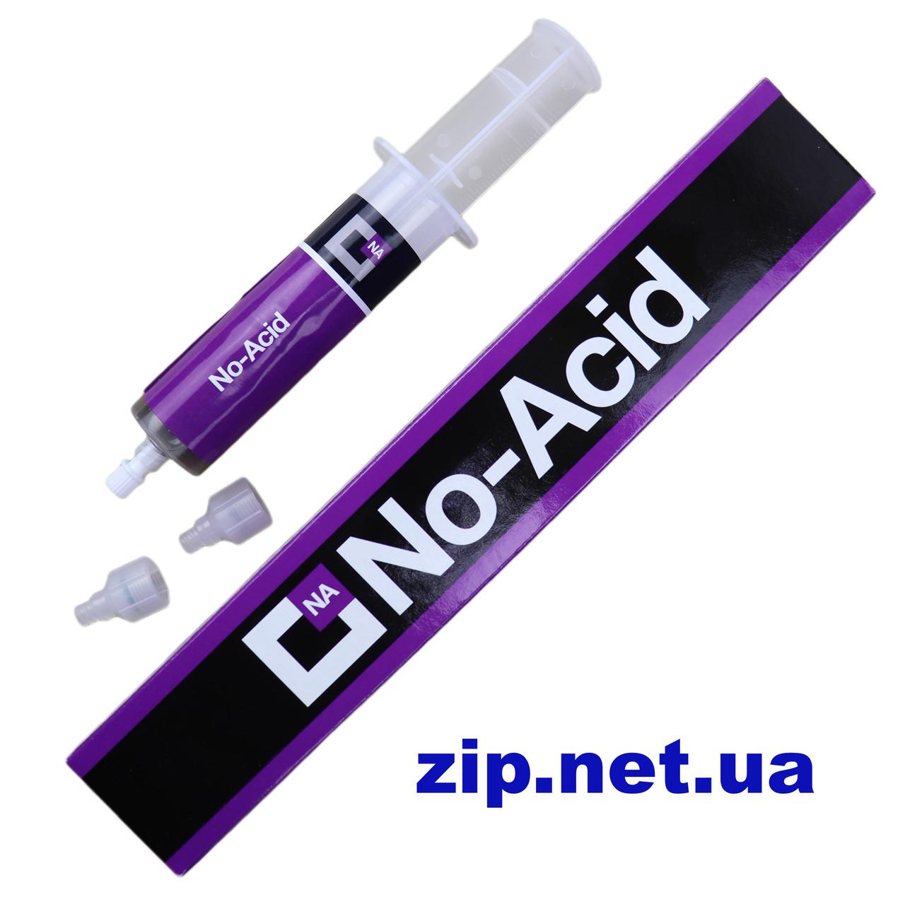 Нейтрализатор кислоты для холодильников, кондиционеров. No-Acid 30 мл. + 2 адаптера. Errecom, Италия