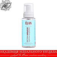 Детокс-мусс очищающий для бровей и ресниц с бактерицидным эффектом Элан Detox-mousse Elan
