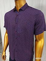 Мужская рубашка FLP. mod.46940. Размеры: M,L,XL,2XL., фото 1
