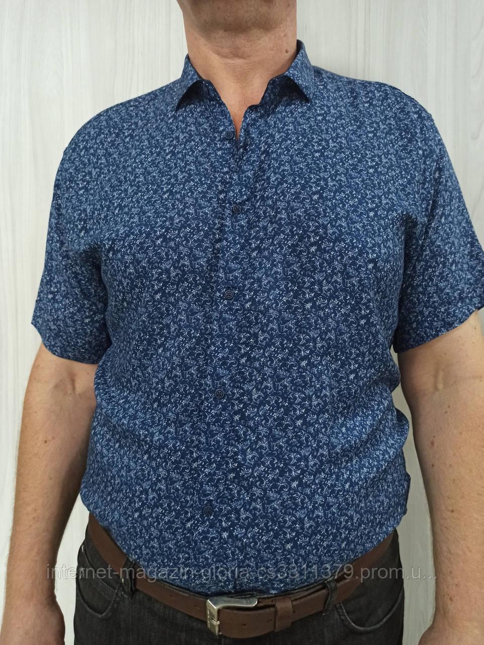 Мужская рубашка FLP. mod.47005. Размеры: 3XL,4L,5XL,6XL  Батал.