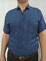 Мужская рубашка FLP. mod.47005. Размеры: 3XL,4L,5XL,6XL  Батал., фото 1