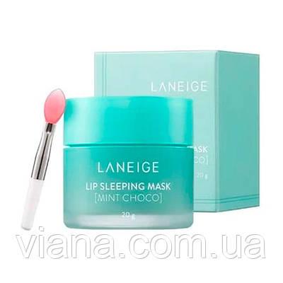 Регенерирующая ночная маска для губ с ароматом мятного шоколада  Laneige Lip Sleeping Mask Mint Choco 20 мл