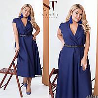 Женское красивое платье миди длины с пояском в комплекте