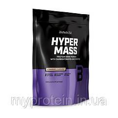 BioTech Купити Hyper Mass (1 kg )