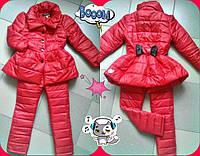 Детский теплый костюм на синтепоне для девочки плащик+брюки / коралл