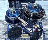 Набор посуды для кухни Z.P. international (18 предметов) лимитированная версия, фото 2