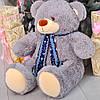 Плюшевый мишка Дэвид с шарфиком, 85 см, фото 8