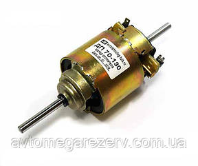 Електродвигун опалювача ДП 70-130-4,5-24