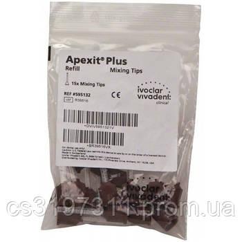 Змішуючі насадки для диспенсера Apexit Plus, 15 шт. (595132)