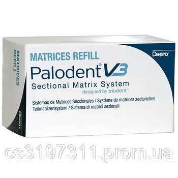 Стоматологічні матриці Palodent V3 Matrices Dentsply Sirona, 6.5 мм, 50 шт.