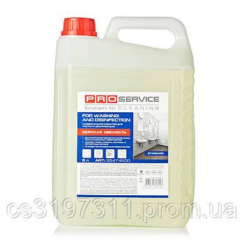 """Засіб для миття та дезінфекції сантехніки """"Морська свіжість"""" PRO Service, 5 л"""