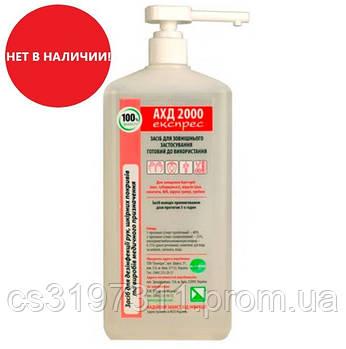 Засіб для дезінфекції АХД 2000 Експрес PRO Service, 1 л