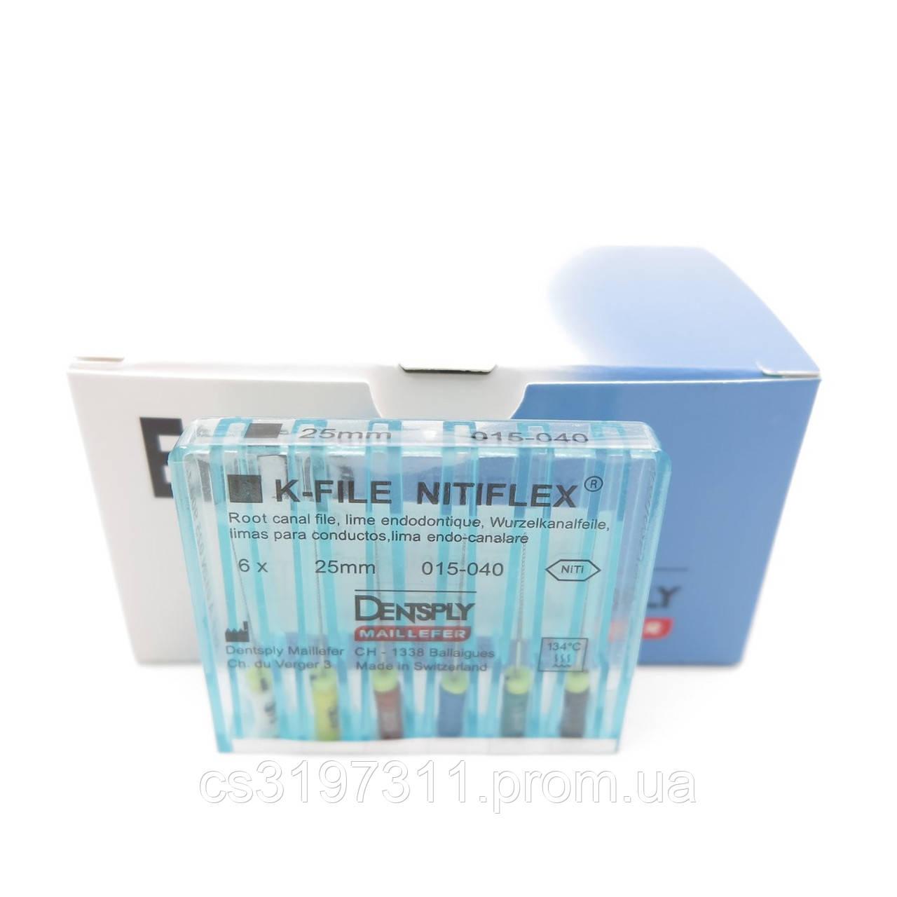 Ендодонтичні інструменти (файли) Dentsply Sirona K-File Nitiflex № 15 - 40, довжина 25 мм, 6 шт.