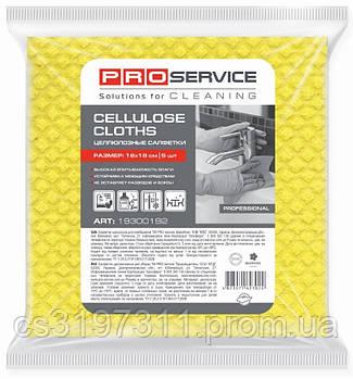 Серветки целюлозні PRO Service, 18х18 см, 5 шт/уп., жовті