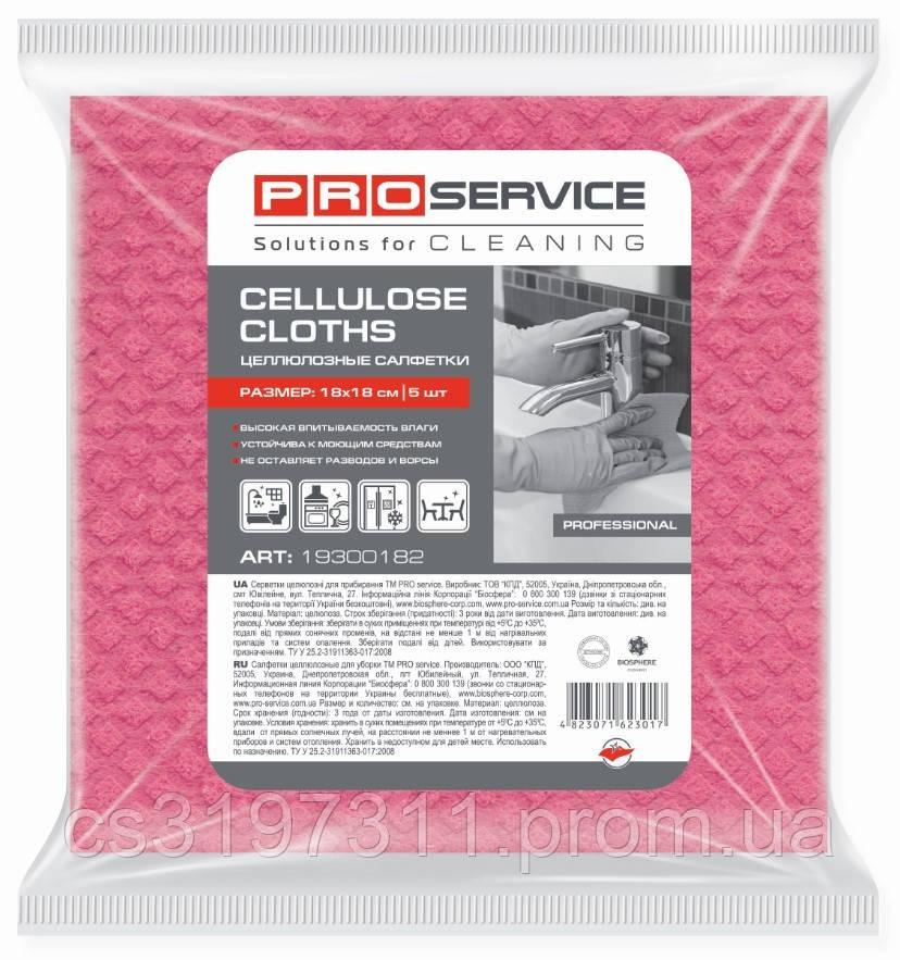 Салфетки целлюлозные PRO Service, 18х18 см, 5 шт./уп., розовые