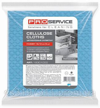 Серветки целюлозні PRO Service, 18х18 см, 5 шт/уп., сині
