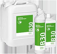 Дезинфекция поверхностей B30 для быстрой дезинфекции Orochemie, 1 л
