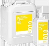 Специальное дезинфицирующее средство D10 для аспирационных аппаратов Orochemie, 10 л