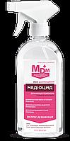 Средство для дезинфекции поверхностей с распылителем Медиоцид, 0.5 л