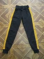Спортивные  брюки черные на мальчика   152 см Украина