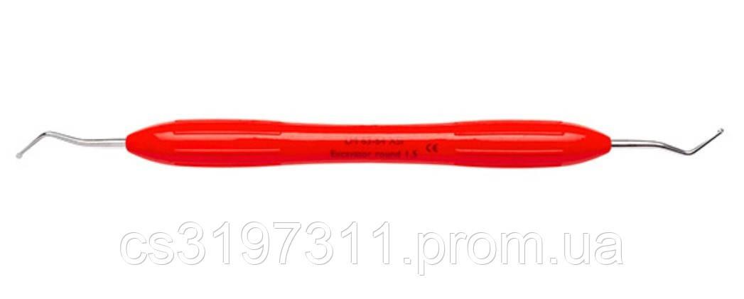 Екскаватор стоматологічний круглий, двокутова, 1.5 мм LM 63-64, ручка xsi