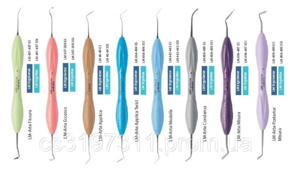 Стоматологический набор из 8 инструментов для эстетической реставрации LM 6841 LM-Arte, ручка ES