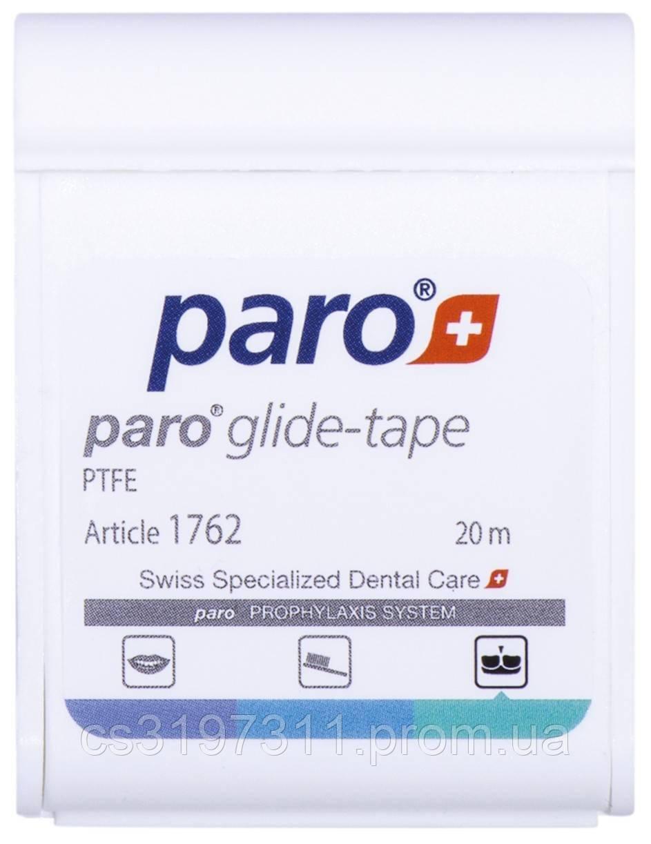 Зубная нить тефлоновая Paro Swiss glide-tape, 20 м