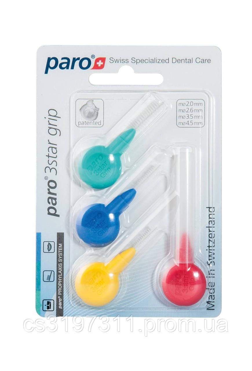 Межзубные щетки Paro 3star grip, набор образцов, 4 различных размера, 4 шт.