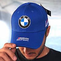Брендовая модная кепка BMW синяя (бейсболка)