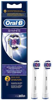 Змінні насадки для електричної щітки Oral-B 3D White, 2 шт.
