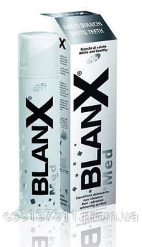 Зубна паста Blanx Med відбілююча, 75 мл