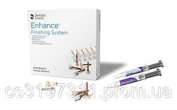 Набір стоматологічних полірувальних головок Enhance, Dentsply Sirona, 30 шт