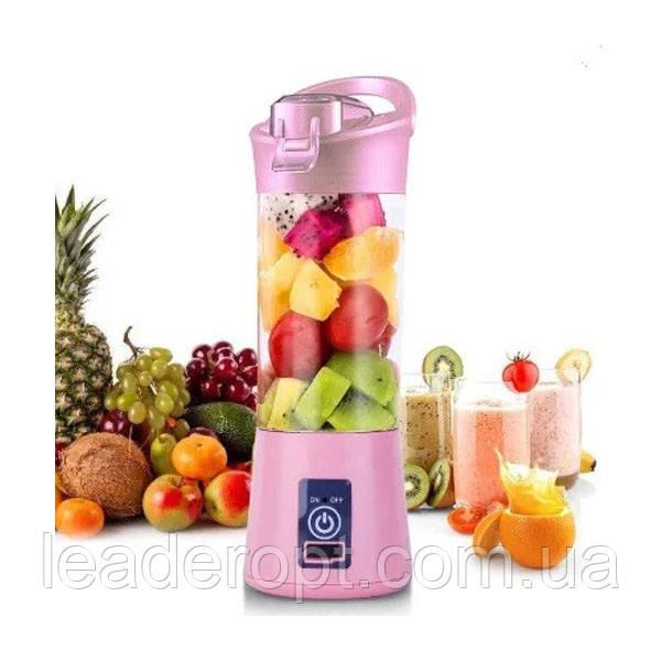 ОПТ Блендер чашка Розовый Juice Cup Fruits USB