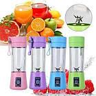 ОПТ Блендер чашка Розовый Juice Cup Fruits USB, фото 5