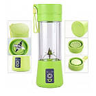 Блендер кружка Зеленый Juice Cup Fruits USB, фото 2