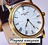 Класссические мужские механические часы Patek Philippe PP6105